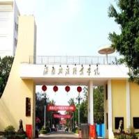 海南政法职业学院全景图