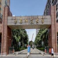 海南师范大学全景图